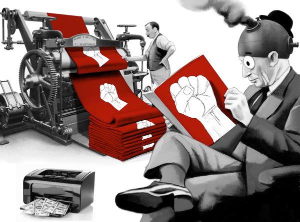 Κουμουνισμός-και-καπιταλισμός