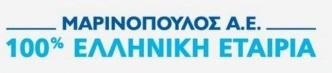 Μαρινοπουλος 1