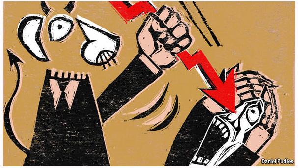 Αγορές,-επίθεση