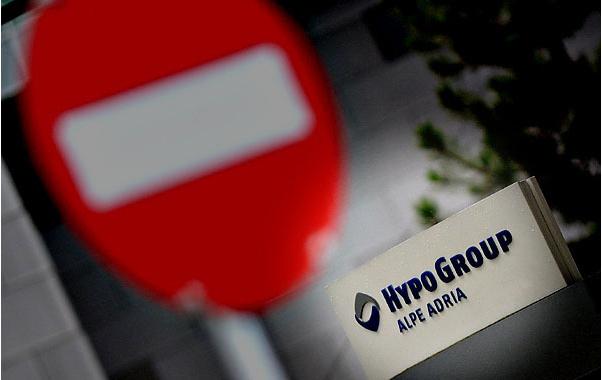 Hypo-Alpe-Adria Τραπεζική χρεοκοπία στην Αυστρία