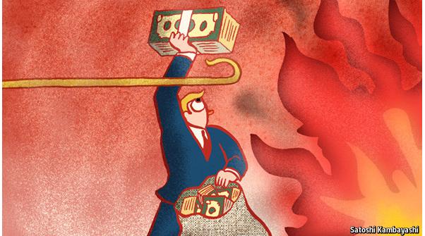 ΕΙΚΟΝΑ---χρήμα,-πληθωρισμός
