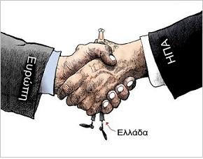 ICON---Ελλάδα,-Ευρώπη,-ΗΠΑ 3