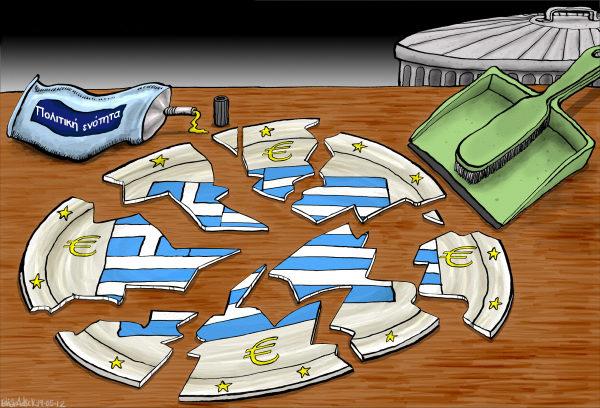 EIKONA---Ελλάδα Η ελληνική τραγωδία