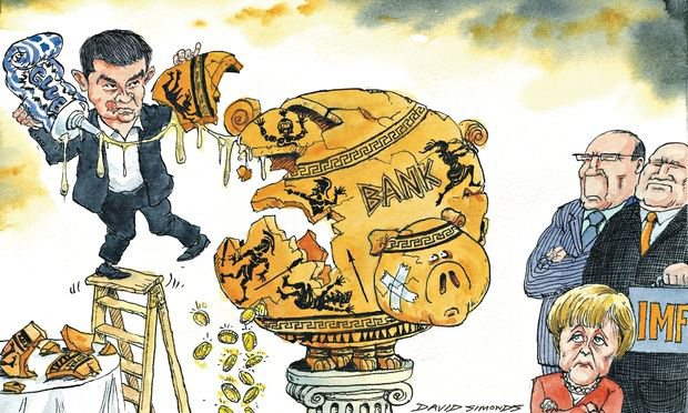 ΕΙΚΟΝΑ-Ελλάδα-Τσίπρας Εγκληματικές πράξεις κατά του τραπεζικού συστήματος