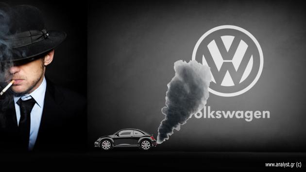 ΕΙΚΟΝΑ---Volkswagen Αμοραλισμός