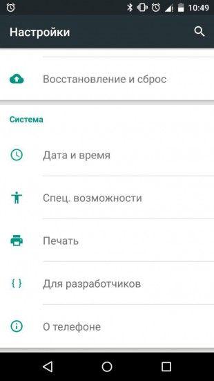 Android 6 0 እንደገና በማንፀባረቅ ላይ  ለአዳዲስ