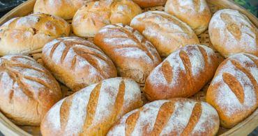 [苗栗]貝岩居農場-隱藏在森林的好吃窯烤麵包 DIY手工麵包 生態教學導覽 三義美食推薦