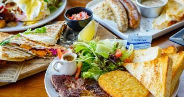 [高雄]BEAST Bar&Grill野獸美式餐廳-外國人超愛!道地美式早午餐 滿意的超大份量 高雄早午餐推薦