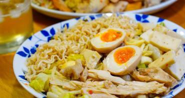 [高雄]鮮鹽堂泰式鹽水雞(自由總店)-有泡麵的創意鹽水雞!獨家四種醬料超涮嘴 高雄鹽水雞推薦