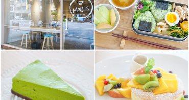 [高雄]MAY 16 CAFE-質感日式飯糰盒餐x清爽手沖咖啡 靜謐的質感咖啡館 高雄漢神百貨美食推薦