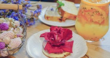 [高雄咖啡店推薦]日沐咖啡-愛不釋手玫瑰起司蛋糕!優雅花草系咖啡店