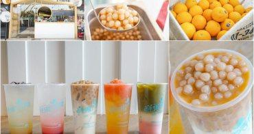 [高雄飲料店推薦]鮮果時間(五福大統店)-芋頭控快上!滿出來的芋圓鮮奶茶!新鮮水果系飲料