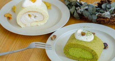 [高雄]Chill Bake-優雅日系蛋糕捲~超隱密純白風甜點店 高雄下午茶推薦
