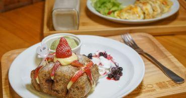 [高雄]蠻頭中西式早午餐Manto Kitchen-最唯美創意手工饅頭!平價美味早午餐選擇