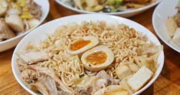 [高雄]鮮鹽堂泰式鹽水雞(大社店)-鹽水雞配泰式醬料新吃法!加泡麵就是狂~