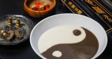 [高雄]九記食糖水-超酷中國風甜湯!詠春拳法老闆坐鎮的港式甜品潮店