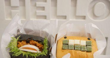 [高雄]HELLO Burger(高雄漢神巨蛋)-超療癒萌萌怪獸漢堡!IG打卡超熱門~