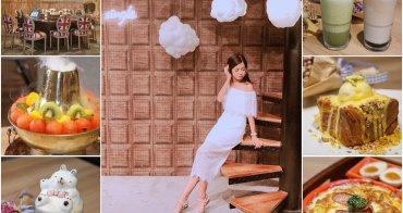 [高雄]Good Partner好夥伴咖啡(巨蛋店)-網美必打卡~浪漫雲朵階梯!浮誇火山冰x柴柴棉花糖咖啡