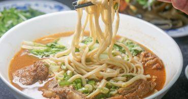 [宜蘭美食推薦]大成羊排麵-低調大份量在地平價小吃~美食家胡天蘭也讚賞!