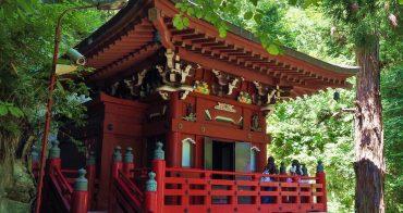 [福島旅遊推薦]中野不動尊-綠森林中的朱紅除厄神社!必訪日本三大不動尊