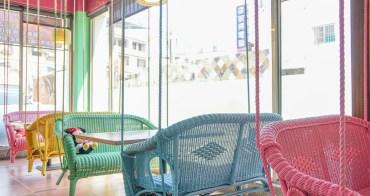 [高雄鳳山美食]渡邊の月桂-夢幻彩虹鞦韆座位~超適合聚餐約會的複合式餐廳