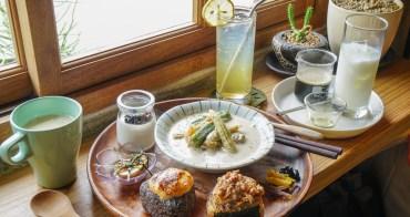 [墾丁恆春美食]麋谷Miguvillage-老輾米廠變身文青咖啡廳!超火紅創意飯糰餐