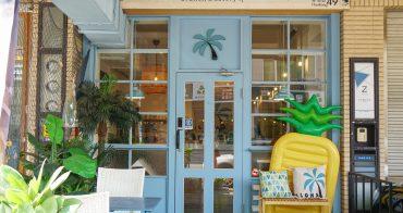 [高雄早午餐推薦]ALOHA-繽紛夏威夷風格早午餐店!超火紅高雄IG美食打卡