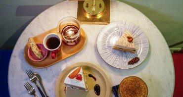 [高雄咖啡店推薦]Amis Cafe-週末晚間限定!隱藏巷弄的大人味甜點