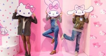 [台北華山展覽]三麗鷗Pinkholic粉紅閨蜜期間限定店~拍不完粉紅場景、限量商品展、好吃粉紅餐車