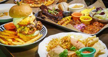 [高雄]Weee哈迪高雄美術館店美式餐點專賣-療癒巨無霸漢堡x吮指好吃肋排!50年代美式復古風餐廳