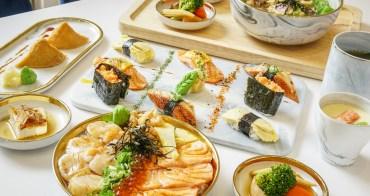 [高雄]Timeless Taste食光約定創意日式料理-壽司九宮格任你搭~高C/P值網美風日式壽司店