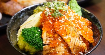 [高雄]允鶴手作壽司-堆滿如山炙鮭魚親子丼~料好實在高C/P值高雄日式料理