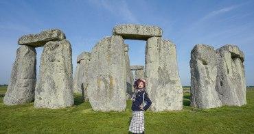 [英國旅遊]超限定近距離深入巨石陣~巨石圈、拉科克小鎮、巴斯一日遊