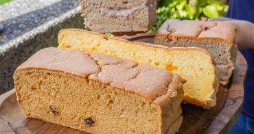 [高雄]S&p順平手作現烤蛋糕-每天新鮮現烤~超人氣巷弄手工古早味蛋糕!