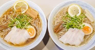[高雄拉麵推薦]研田拉麵-期間限定!不輸東京AFURI的好吃柚子醬油、柚子鹽拉麵