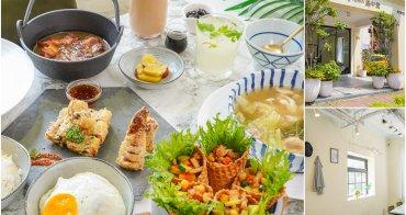 [高雄鹽埕美食]島中堂-ig打卡超夯白色老屋x顛覆你印象的新派台菜餐廳