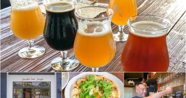 [東京近郊]Paradise Beer Factory-鹿島神宮旁的職人自釀啤酒屋~產地到餐桌的自製美味!鹿嶋美食推薦