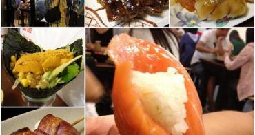 [台北西門]鮭魚棉被握壽司-三味食堂