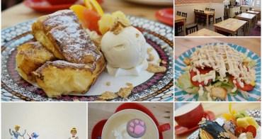 [高雄]少女必吃下午茶!迷人法式布丁燒X美味鬆餅-Cinderella仙杜瑞拉鐵板甜點主題餐廳