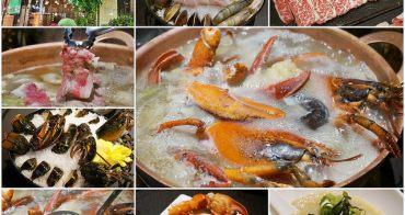[高雄]精品頂級海鮮火鍋!甜美湯底X龍蝦買一送一優惠-銅花精緻涮涮鍋