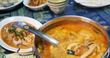 [高雄]超平價道地泰國菜小店-琳達泰式料理 LINDA THAI FOOD