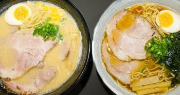[高雄]入口即化好吃叉燒X超正點醇厚醬油拉麵-研田拉麵