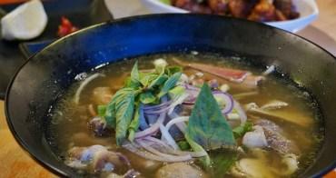 [高雄]飽覽愛河美景,澳洲華僑味好吃河粉海南雞飯-澳客食堂