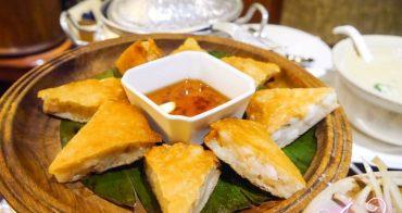【台北美食】泰美泰國原始料理。挑戰台北最厚的月亮蝦餅!!相見恨晚的道地泰國菜
