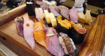 【台北美食】上引水產。好奇妙~壽司站著吃比較夯!立吞壽司初體驗