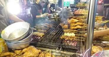 【高雄美食】烤肉之家。六合夜市人氣小吃!食尚玩家&康熙來了推薦