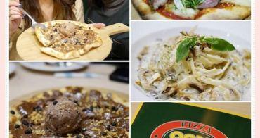 【台南美食】8818 PIZZA RESTAURANT。台南人記憶中的PIZZA初體驗❤ 甜PIZZA 你吃過嗎?