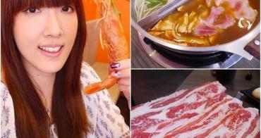 【台南美食】金站麻辣鍋KYO EKI。1個人也能吃的鴛鴦鍋!買安格斯牛還送梅花豬喲