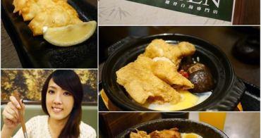【台北美食】MONSEN 門扇雞骨白湯專門店。統一阪急新餐廳~來看日本京都的濃厚滋味