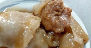 【台南美食】武廟肉圓 vs. 雙全紅茶。巷仔內的庶民好味道